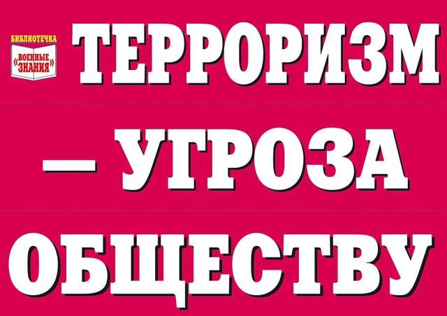 ter1_obl