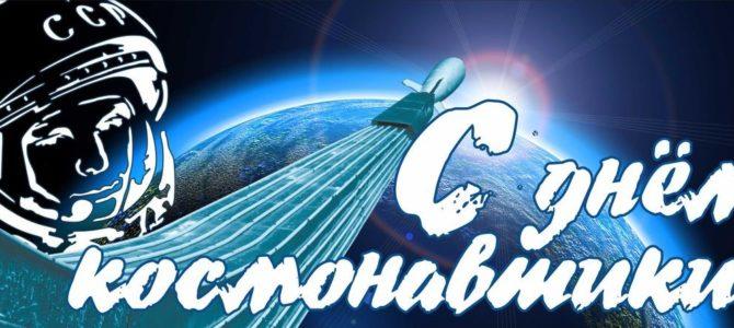 В техникуме прошла выставка работ, посвященных дню космонавтики