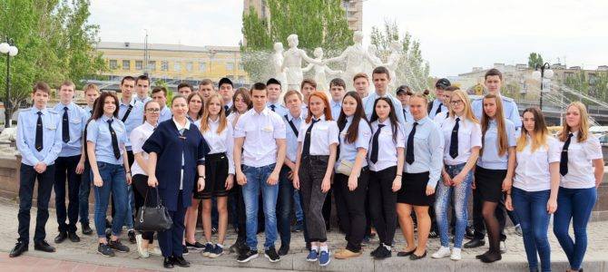 Студенты ГАПОУ «ВТЖТиК» посетили передвижной выставочно-лекционный комплекс на станции Волгоград-I