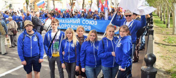 Работники и студенты техникума приняли участие в Первомайской демонстрации