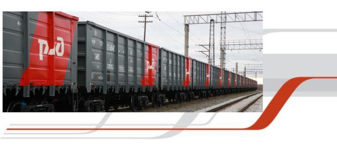 Новое направление подготовки специалистов железнодорожной отрасли. Заканчивается приём документов на специальность «Операционная деятельность в логистике»