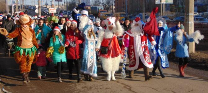 Студенты ГАПОУ ВТЖТиК приняли участие в параде Дедов Морозов и Снегурочек