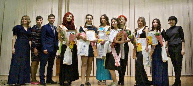 В Красноармейском районе состоялся финал творческого конкурса «Краса-2017»