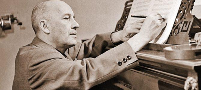 Информационный стенд, посвященный 118-летию со дня рождения композитора Исаака Дунаевского