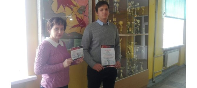 Студент ГАПОУ «ВТЖТиК» получил Диплом II степени победителя в секции «Борьба против немецкой агрессии»