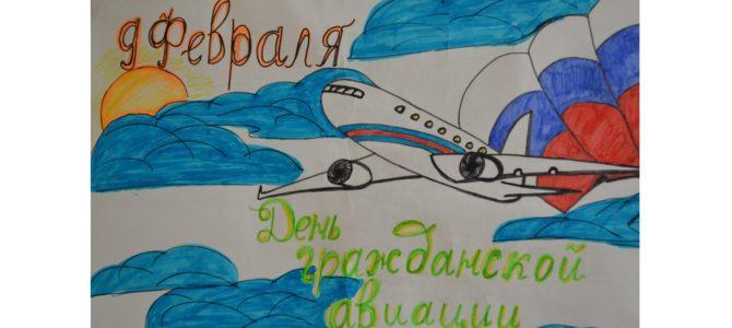 В ГАПОУ «ВТЖТиК» состоялась выставка, посвященная Дню рождения авиации России