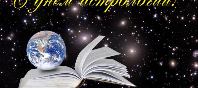 События, прошедшие 20 марта в ГАПОУ «ВТЖТиК» в учебном корпусе № 1