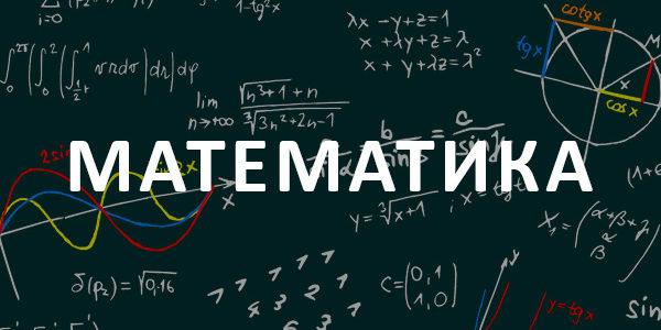 14 марта в учебном корпусе № 2 ГАПОУ «ВТЖТиК» преподавателем Балакан Л.В. был проведен открытый урок по математике на тему: «Правильные многогранники»
