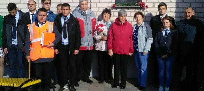 НИКТО не забыт, НИЧТО не забыто! Студенты ГАПОУ «ВТЖТиК» приняли участие в открытии мемориальной доски на станции «Сарепта» памяти Суркова А.И.