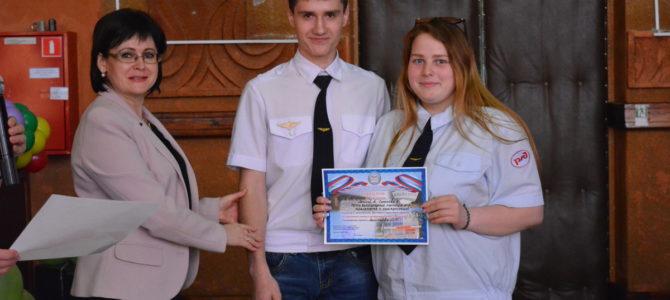 Преподаватели и студенты ГАПОУ «ВТЖТиК» приняли участие в региональном фестивале проектов «От творческого поиска к профессиональному становлению»