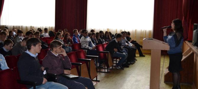 Главный государственный налоговый инспектор провела для студентов ГАПОУ «ВТЖТиК» лекцию налоговой грамотности