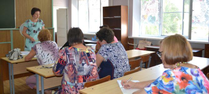 В ГАПОУ «ВТЖТиК» прошли заседания цикловых комиссий