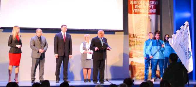 Закрытие IV Открытого Регионального чемпионата «Молодые профессионалы» (WorldSkills Russia) Волгоградской области
