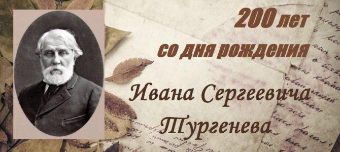 В ГАПОУ ВТЖТиК прошла выставка, посвященная  классику русской литературы.