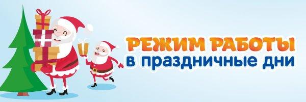 Мероприятия для студентов ГАПОУ ВТЖТиК в период зимних каникул