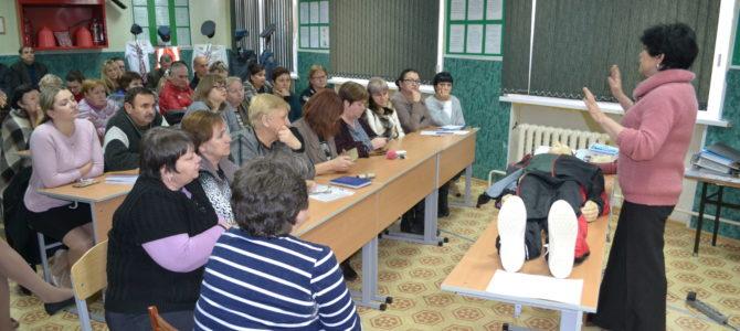 В ГАПОУ ВТЖТиК прошло обучение и отработка навыков оказания 1-й помощи.