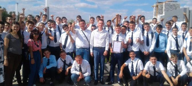 Первокурсники ГАПОУ «ВТЖТиК» приняли участие в Параде студенчества.