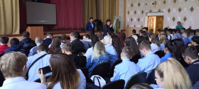 В учебном корпусе №2 ГАПОУ «ВТЖТиК» прошло профилактическое мероприятие -«НЕТ терроризму!»
