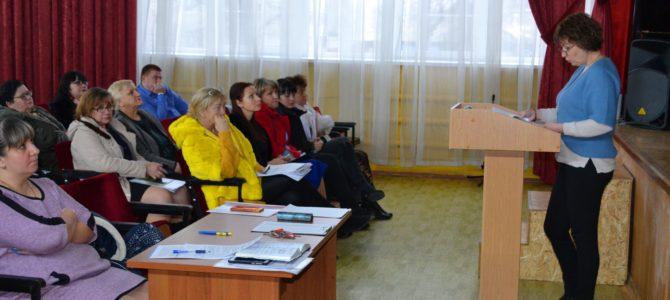 В ГАПОУ «ВТЖТиК» прошел педагогический совет.