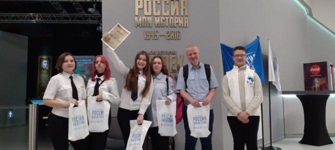 Студенты ГАПОУ «ВТЖТиК» заняли 3 место в историческом КВИЗе «Моя история»