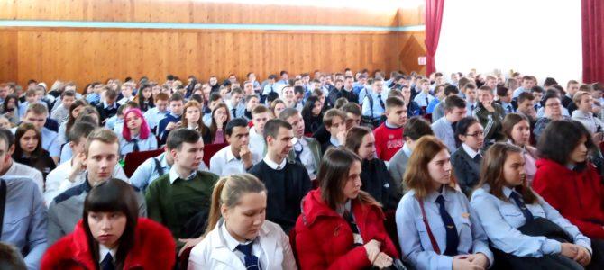 В ГАПОУ «ВТЖТиК» прошел единый классный час.