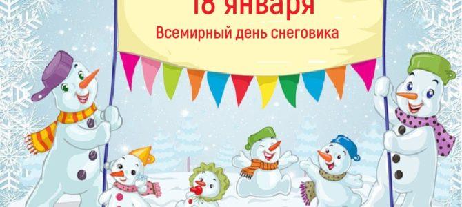 В ГАПОУ «ВТЖТиК» прошла выставка, посвященная Всемирному дню снеговика