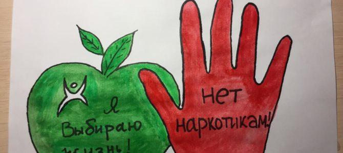 Студенты и сотрудники ГАПОУ «ВТЖТиК» приняли участие в вебинаре приуроченному к Международному дню борьбы с наркоманией.