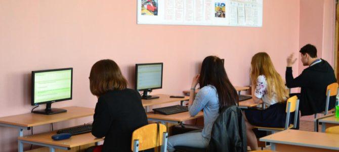 Информирование о социально-психологическом тестировании студентов ГАПОУ «ВТЖТиК» в 2020-2021 уч.году.